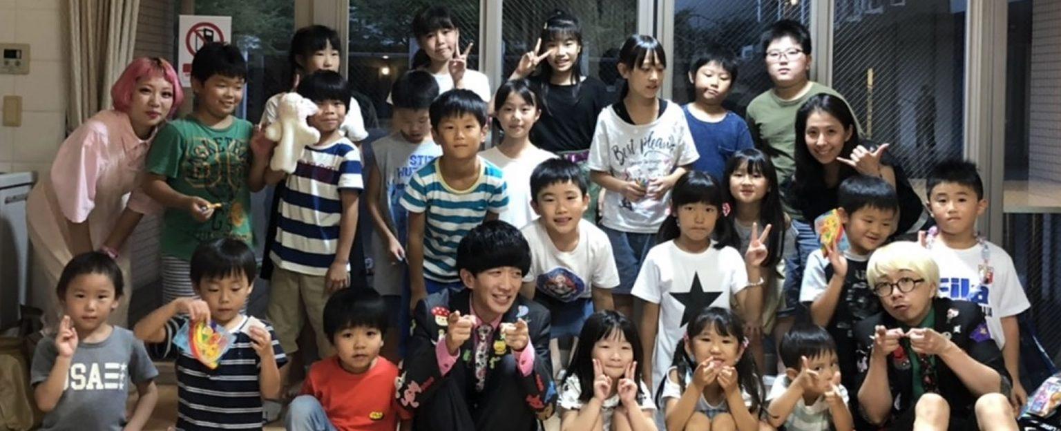 Garden Kids 火曜日 板橋区